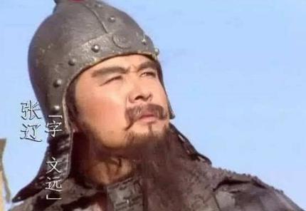张辽威震逍遥津拥有如此实力 为什么他没有打过蜀汉呢