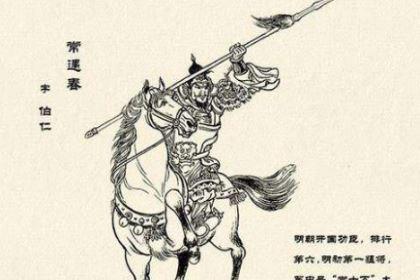 常遇春的儿子是谁?常遇春的老婆真的是被朱元璋杀的吗?