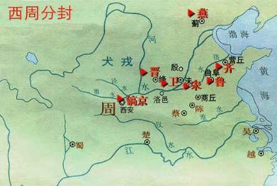 周武王姬发分封并没有秦国 那么这个国家是从何而来的