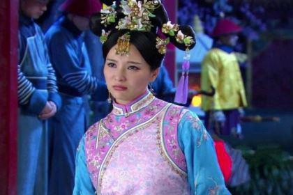 和硕恭悫长公主:被孝庄视为珍宝,却嫁给了鳌拜的侄子