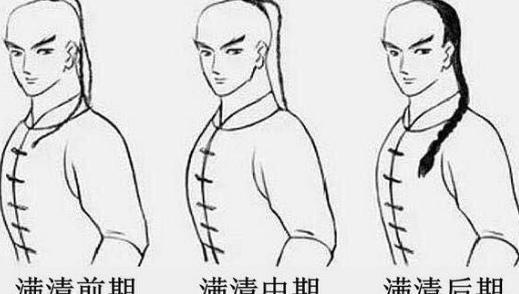 清朝实行剃发令,秃头跟光头的人是怎么解决的?