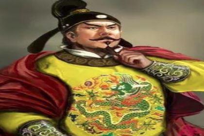 历史上统一最快的开国皇帝是谁?后人评价如何?