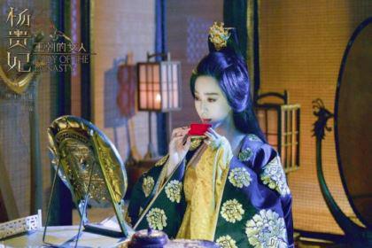 杨贵妃和慈禧都用什么方法美白?