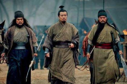 刘备虽然得了卧龙凤雏,为何还是不能夺取天下?