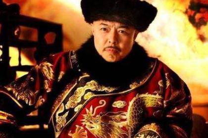 乾隆自称为十全老人 他真的是一个完美的皇帝吗