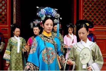 裕妃:她是甄嬛传中端妃的历史原型,最后活了九十七岁
