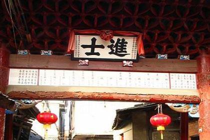 进士:中国古代科举制度中,通过最后一级中央政府朝廷考试者,称为进士
