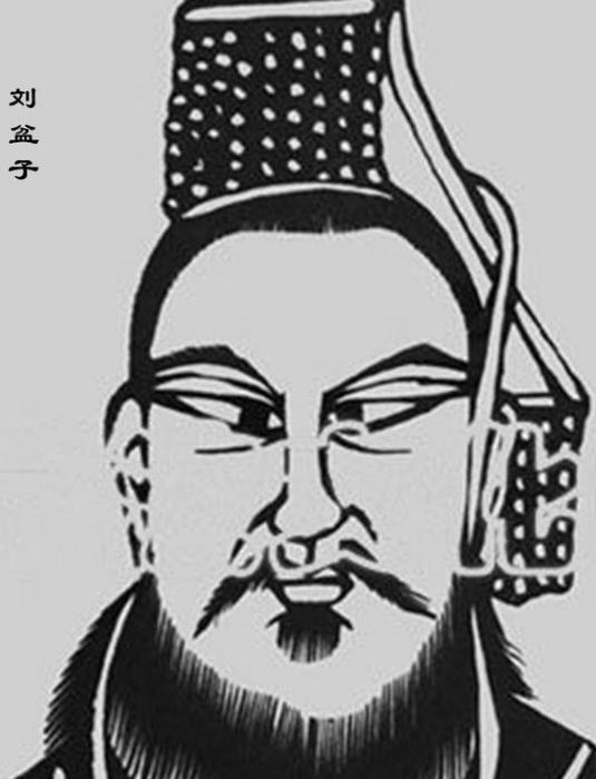 被史书抹去的皇帝除了王莽和刘玄还有谁?