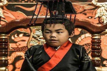 揭秘:东汉为什么有那么多小皇帝?