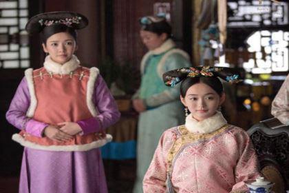 白贵人的姐姐是怡嫔,她为什么要进宫呢?