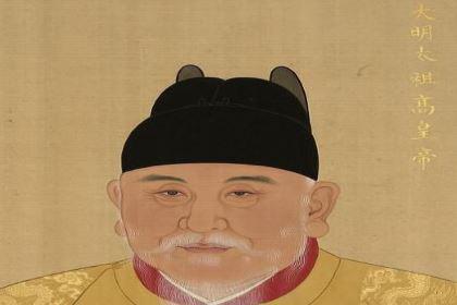 朱元璋做过和尚和乞丐 朱元璋是怎么建立大明王朝的