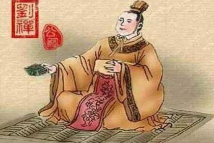 蜀汉皇帝刘备继承人,大名鼎鼎的刘禅到底是个怎样的人?