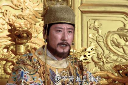 朱元璋当上皇帝后下令,天下蒲姓之人男的世代为奴,女的为娼