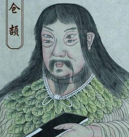 盘点历史上有名的重瞳子只有四人 项羽为什么会有四个瞳孔呢