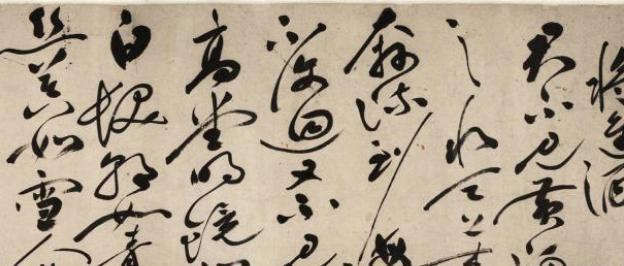 明代著名书法家祝枝山,为何却几十年都没考上功名?