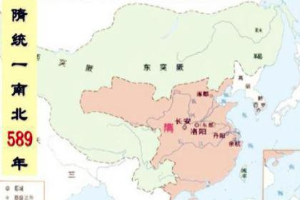 美国有南北战争,古代中国也有南北战争吗?