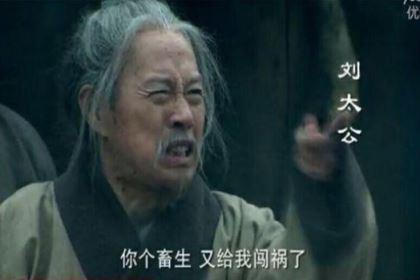项羽要杀刘太公,刘邦为什么很淡定?
