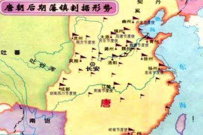 揭秘:唐朝中晚期藩镇割据到底有多乱?