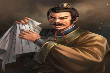 马相:东汉末年益州黄巾首领,他哪儿来的自信称帝?