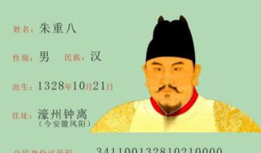 """明朝是否真的造就了中国的落后?""""朱元璋误我中华600年""""是怎么来的?"""