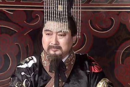 司马炎到底在刘禅棺材里放了哪三件东西?