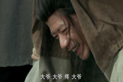 """""""淮阴屠中少年""""跟韩信有什么仇?非要逼他受胯下之辱"""