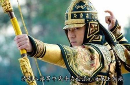 满清时期的皇子们生活是什么样的 看看康熙的儿子胤礽就知道了