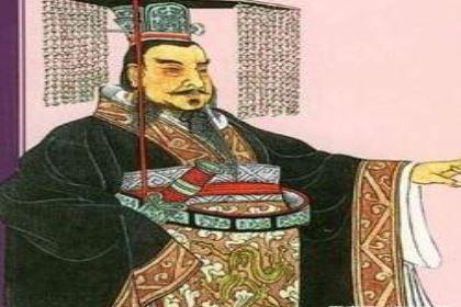 秦始皇对人类做出哪些贡献呢 作出的贡献至今无人超越