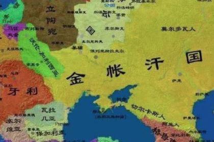 金帐汗国曾统治俄罗斯240年,为什么被伊凡家族打败了?