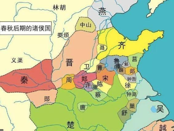 晋秦争霸战争之崤之战,秦国和晋国谁赢了?