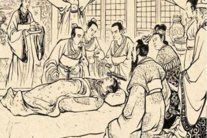 这个医者悬壶济世,最后被人刺杀而死