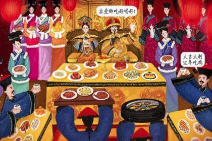 清朝宫廷里的御厨太医为何不需要净身 ?