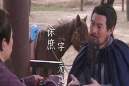 徐庶执意离开刘备是因为母亲被曹操软禁吗?