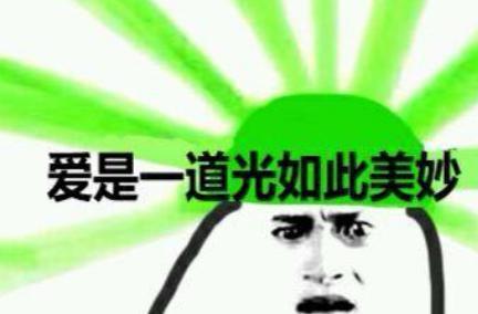 关羽为何天天戴着绿色的帽子呢 里面到底有什么故事呢