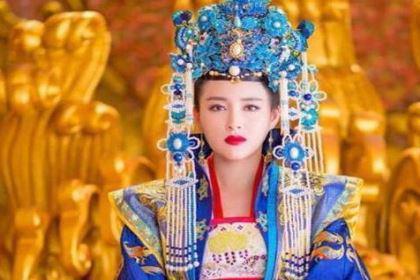 """宋真宗皇后刘娥到底是一个什么样的人 她是怎么成为""""狸猫换太子""""中的刘后的"""