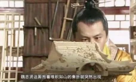 朱由校:16岁登基,一生都爱好做木工