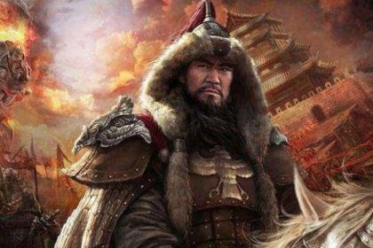 成吉思汗做了一个梦,第二天就说自己寿命不久了