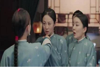 揭秘:清朝的宫女们为何有一部分不能住宫内?