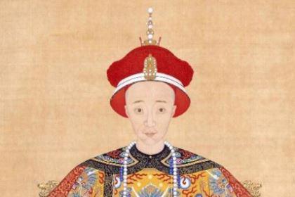 咸丰为什么会是被低估的皇帝 他在位期间都做了什么事情