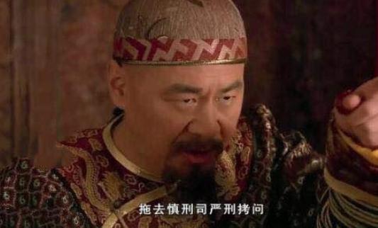 清朝皇宫里宫女太监犯了法,会被送到哪个机构进行处罚?