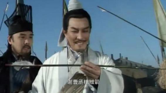 诸葛亮草船借箭时,曹军为什么不放火箭?