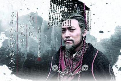秦昭襄王当了大半辈子傀儡,他为什么不反抗?
