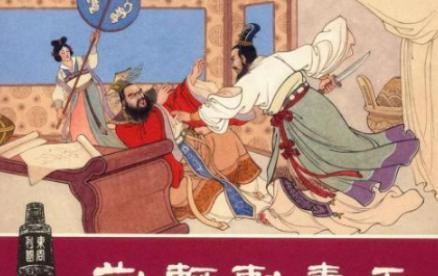嬴政和燕丹从玩伴到仇人,除了立场不同其实还有私仇?