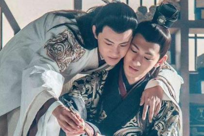 汉哀帝刘欣与董贤之间有何故事?他们最后结局如何?