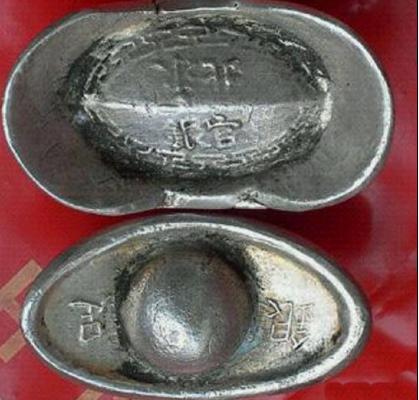 古装剧中强盗在抢劫了有记号的官银 他们究竟是怎么花出去的