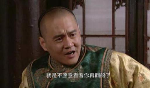 """雍正称帝后,""""四爷党""""结局如何?"""