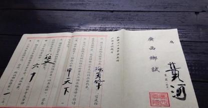 盘点历史上的科举事件 明朝南北榜事件在清朝延续下去