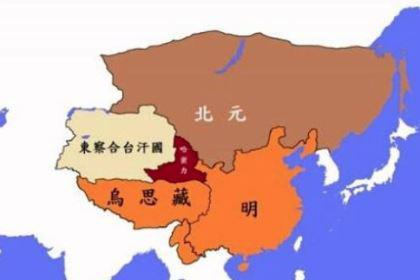 历史上北元的实质是什么?与明朝什么关系?
