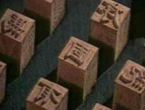毕升发明的活字印刷术,为什么在中国没起到什么作用?
