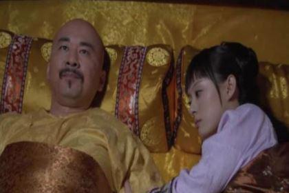 揭秘:后妃侍奉皇帝时有什么奇葩规定?
